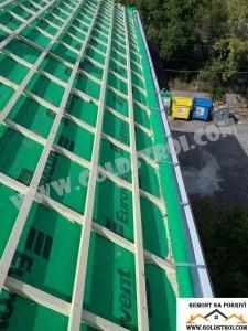 Нова Двойна скара по покрив Хасково