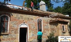 Ремонт на покрив Стара Загора