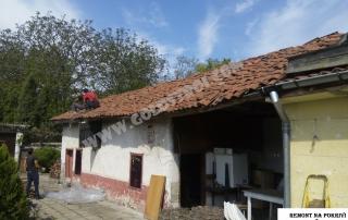 Разваляне на стар покрив Сандански