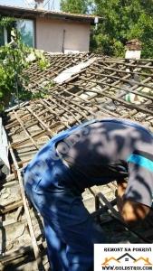 Разкриване на Покрив София