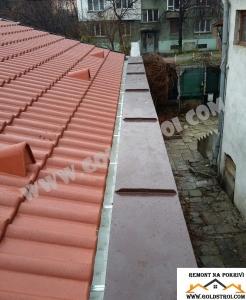 Ремонт на покрив Хасково