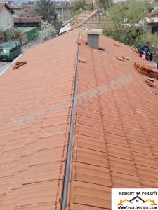 Покрив София