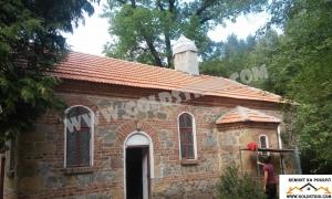 Изграждане на нов Покрив Стара Загора