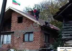 Изграждане на нов Покрив Лом