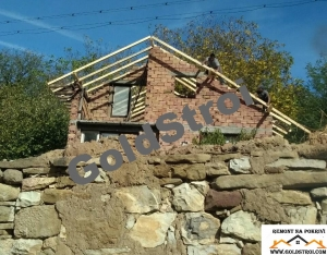 Нова покривна Конструкция лом