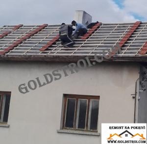 нов скара по покрив Кюстендил