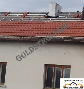 Ремонт на покрив Кюстендил