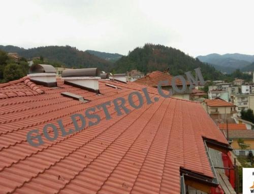 Тайните на здравия покрив . Първа част