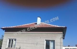 Частичен ремонт на покрив Благоевград