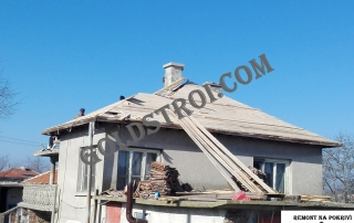 Частичен ремонт на покрив Ямбол