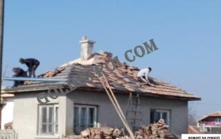 Редене на керемиди по покрив Ямбол