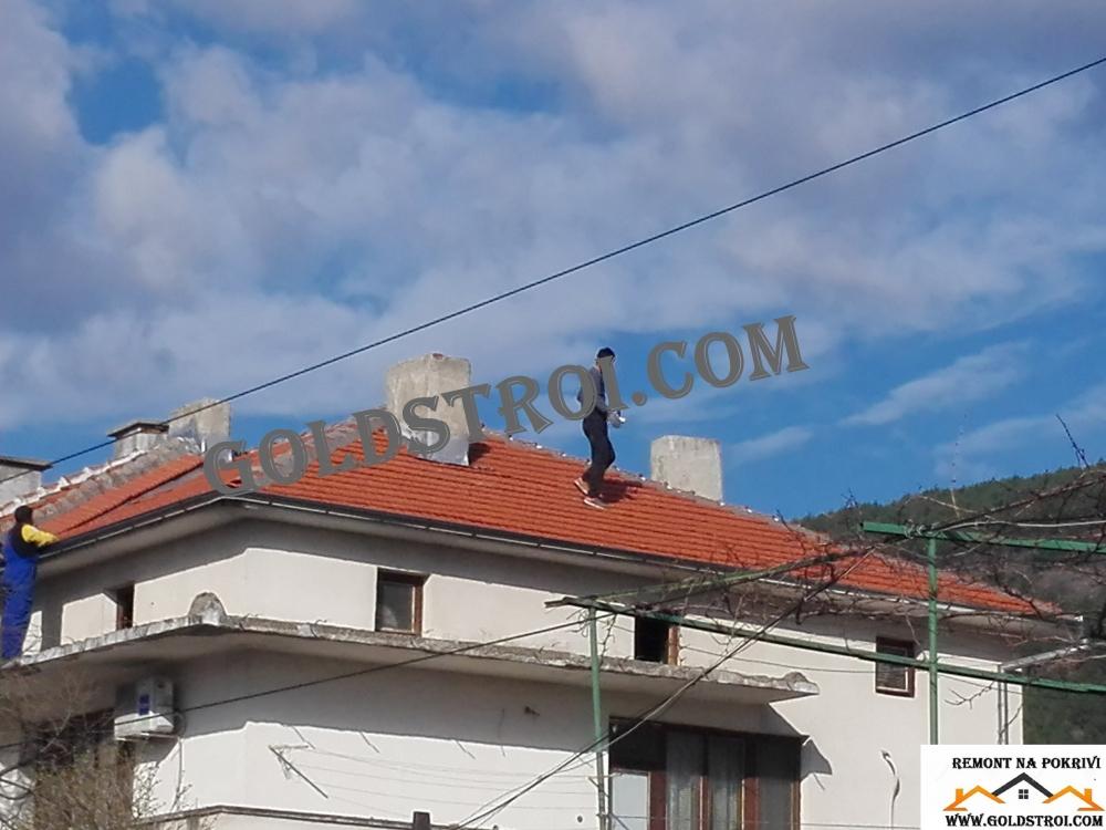 подготовка за ремонт на покрив