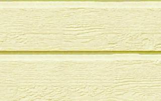 vanilla-siding