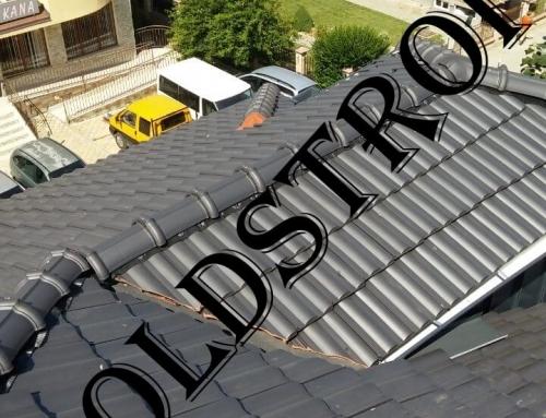 Инвертен покрив