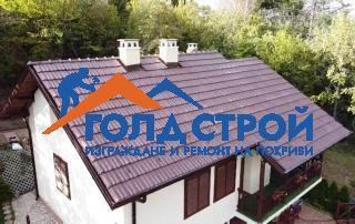 remont-na-pokriv-sofia-pancharevo-6