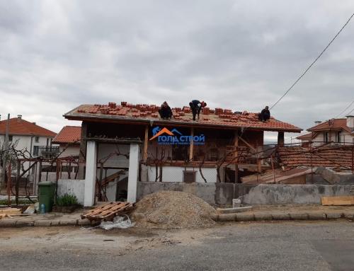 Ремонт на покрив в гр. Крумовград