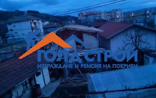remont-na-pokriv-krumovgrad-8