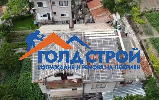 remont-na-pokriv-devin-selo-mihalkovo-3