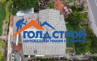 remont-na-pokriv-devin-selo-mihalkovo-5