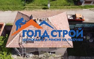 remont-na-pokriv-grad-radomir-1