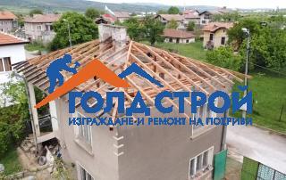 remont-na-pokriv-grad-radomir-2