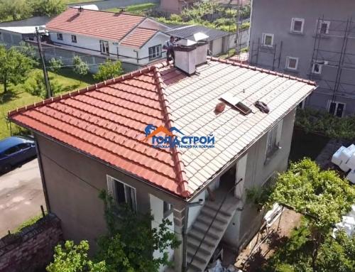 Ремонт на покрив в гр. Радомир