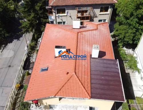 Изграждане на нов покрив град София, ж.к Сухата река