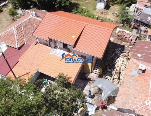 Ремонт на покриви – град Драгоман, село Големо Малово